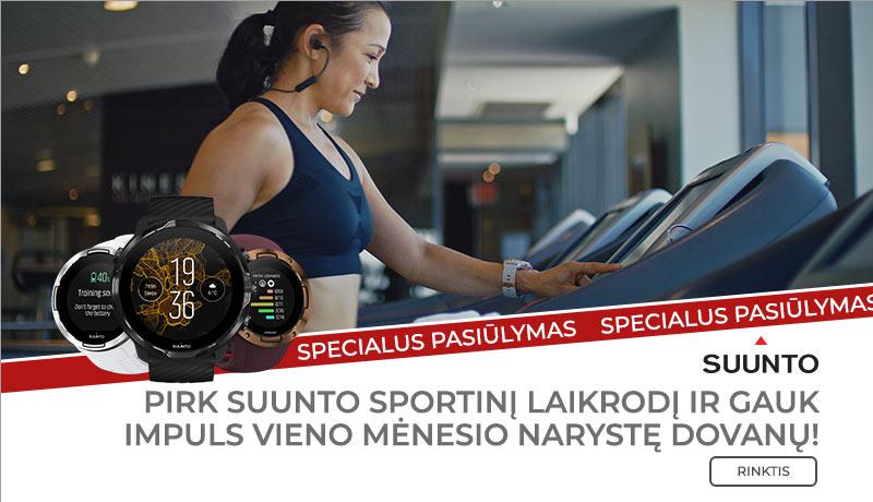 Sportiniai laikrodžiai